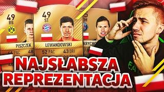 ❌ NAJSŁABSZA REPREZENTACJA POLSKI! 😣 # FIFA 17 / DEV