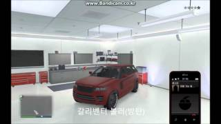 getlinkyoutube.com-GTA5 방탄차량