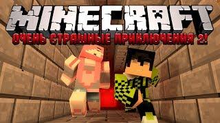 getlinkyoutube.com-Minecraft: Очень Страшные Приключения 2! #13 - В ГОСТЯХ У БАБЫ-ЯГИ!