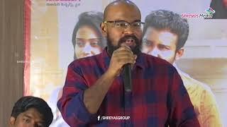 Pelli Roju Movie First Look Launch Video | Latest Telugu Movie 2017 | Shreyas Media
