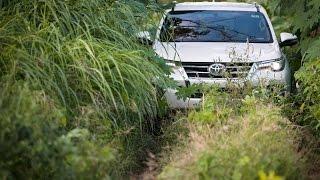 getlinkyoutube.com-Test Drive(ทดสอบ)  :  All New Toyota Fortuner 2016 (โตโยต้า ฟอร์จูนเนอร์ ใหม่)