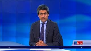 Pashto Ashna TV Show (SEP.13 2017)