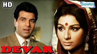 Devar {HD} - Dharmendra | Sharmila Tagore - Popular Bollywood Full Movie - (With Eng Subtitles)