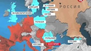 getlinkyoutube.com-Политическая карта мира.