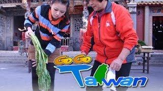 getlinkyoutube.com-[HD] GoGoTaiwan Ep47 新竹關西 一起來玩客家庄!