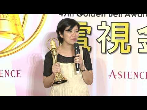 綜合節目獎 誰來晚餐3+1 《101年度電視金鐘獎頒獎典禮》得獎感言