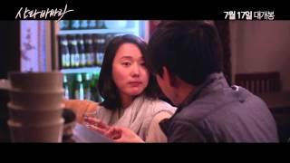 getlinkyoutube.com-산타바바라, 이상윤-윤진서의 썸남썸녀 3단계 체크포인트 영상 공개!