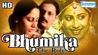 getlinkyoutube.com-Bhumika (The Role) {HD} - Smita Patil - Amol Palekar  - Anant Nag - Hindi Full Movie