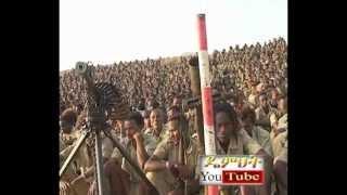 getlinkyoutube.com-TPDM FINISHED ITS PREPARATION TO PUNISH THE EPRDF REGIME