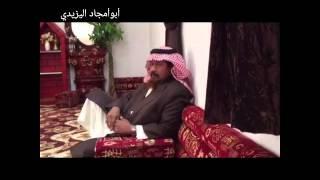 getlinkyoutube.com-هديه الشيخ علي سعيد آل سلامه للمسعودي