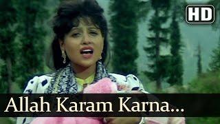 Allah Karam Karna - Salman Khan - Chandni - Sanam Bewafa - Hindi Song