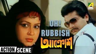 Oh! Rubbish | Action Scene | Aakrosh | Prosenjit Chatterjee Movie
