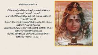 Sri Rudram Part 2