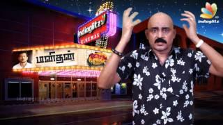 Manithan Review | Kashayam with Bosskey  | Udhayanidhi, Hansika, Prakash Raj | 2016