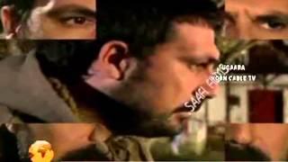 musalsalka xikmadii jacaylka wa qaybtii ugudanbaysay