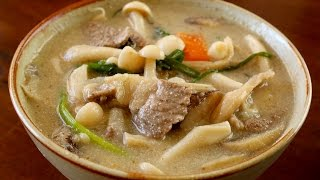 getlinkyoutube.com-Mushroom soup ( 버섯들깨탕: Beoseot-deulkkae-tang)