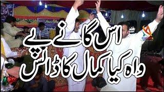 mianwali dance download saraiki song free Ameer Niazi||asan tekno banwo yaad karta Song 2017 width=