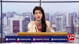 Bakhabar Subh 08-05-2017 - 92NewsHDPlus