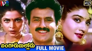 getlinkyoutube.com-Bangaru Bullodu Telugu Full Movie | Balakrishna | Ramya Krishna | Indian Video Guru
