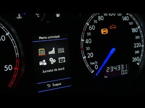 Цветной дисплей (3DcolorMFD) для VW T4, T5
