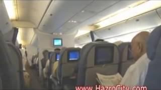 getlinkyoutube.com-Amazing video, Karachi to Islamabad (Pakistan) by PIA's 777 LR...