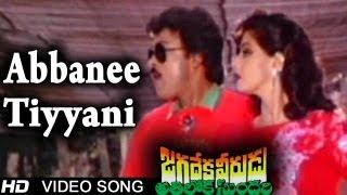 Jagadeka Veerudu Atiloka Sundari   Abbanee Tiyyani Video Song   Chiranjeevi, Sridevi