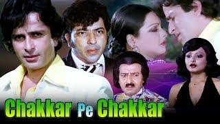Chakkar Pe Chakkar width=