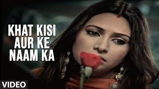 Khat Kisi Aur Ke Naam Ka - Bewafa Yaar Tha   Superhit Hindi Sad Song By Devashish Sargam width=