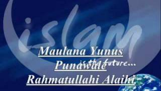 getlinkyoutube.com-02 Maulana Yunus Sahab 1 of 7  WMV V9
