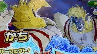 getlinkyoutube.com-ドラゴンボールヒーローズ GM6弾 超ボス 大猿ベビー DRAGON BALL HEROES