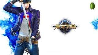 도룡학원 (CN) 플레이영상 모바일 RPG 게임