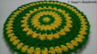 getlinkyoutube.com-Crochet Table Placemat Part 1 of 2 - Learn to Crochet in Tamil By Nagu's Handwork