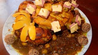 دجاج محمر بطريقة الاعراس مع طبخ ليلى poulet au four à la marocaine