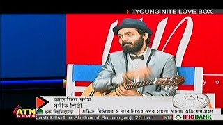 getlinkyoutube.com-'Young Nite Love Box at ATN News TV' - Arfin Rumey ¦ Full Performance ¦ 27 January, 2017 ¦