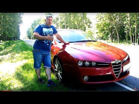 Обзор Альфа Ромео 159 2.4 JTDm на злом чипе (Alfa Romeo Review)