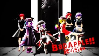 getlinkyoutube.com-【東方MMD】Bad Apple!! (東方46人)Revision【1080p】