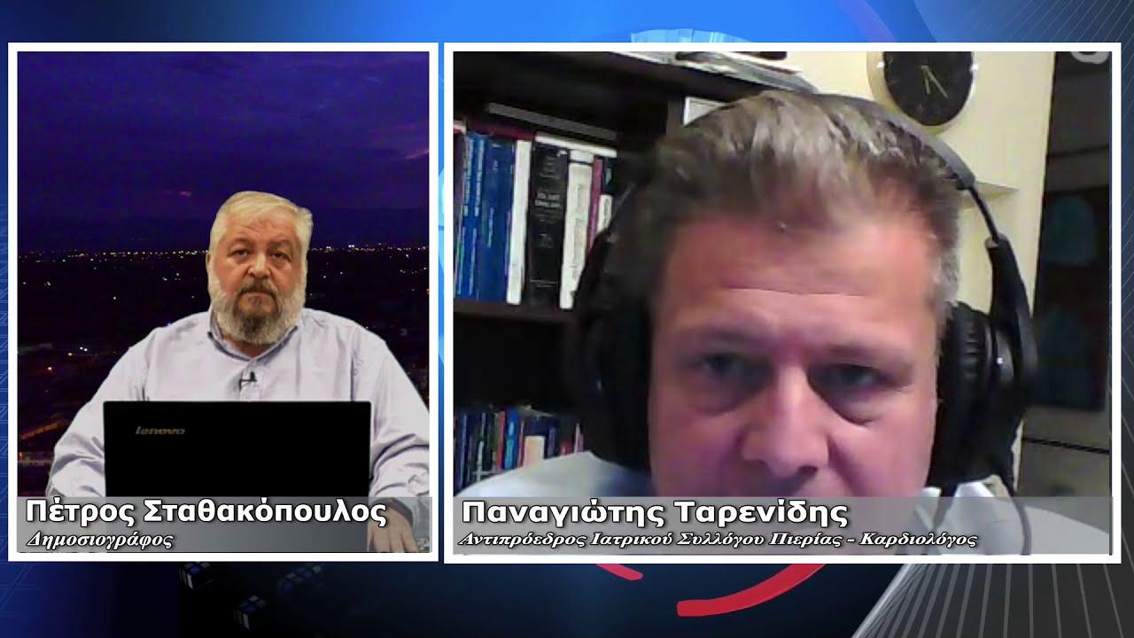 """Πάνος Ταρενίδης: """"Οφείλουμε να προστατεύσουμε το πολύτιμο αγαθό της υγείας μέχρι να βρεθεί οριστική λύση στο πρόβλημα της πανδημίας"""""""