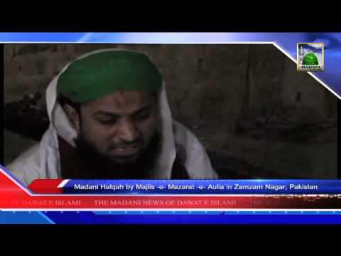 (News 10 Feb) Madani Halqa by Majlis e Mazarat e Auliya in Hyderabad