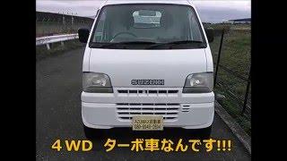 getlinkyoutube.com-H12 キャリーT ターボ 4WD 軽トラック  これまでにこれほどの良き中古軽トラックがあっただろうか?