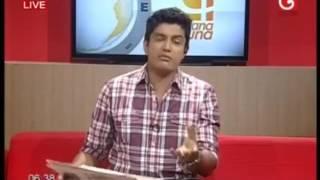 Dearana Aruna With Chathura   tharu kumari  tharu kumari