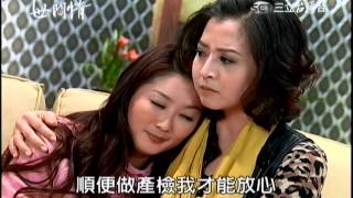 getlinkyoutube.com-〈瑤婷戀〉世間情第54集-01瑤婷查偉哲金庫+瑤婷醫院放閃
