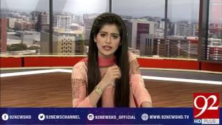Bakhabar Subh 06-02-2017 - 92NewsHDPlus