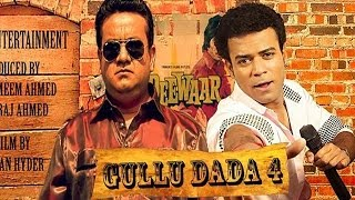 getlinkyoutube.com-Gullu Dada 4 Full Length Hyderabadi Movie - Aziz Naser, Sajid Khan