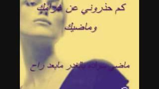getlinkyoutube.com-يوسف الشافي - قررت