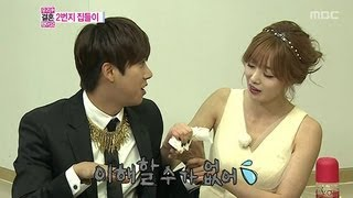 getlinkyoutube.com-We Got Married, Kwang-hee, Sun-hwa(14) #01, 광희-한선화(14) 20121222