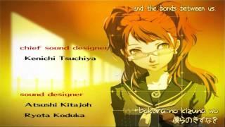 getlinkyoutube.com-(P4 ED) Shiroku Hirata - Never More [Lyrics + Karaoke]