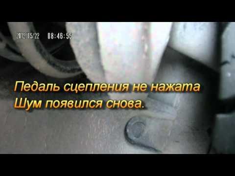 Шум коробки  Peugeot Partner