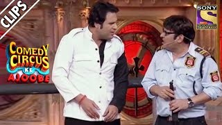 Krushna Fights With Sudesh   Comedy Circus Ke Ajoobe width=