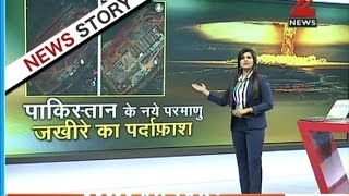 Saturday Special   Pakistan making new nuclear site to make nuclear bombs