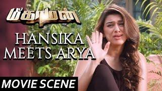 Hansika Meets Arya - Meaghamann   Scene   Arya, Hansika Motwani   S.S.Thaman